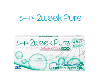 シード2weekPure UP