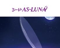 AS-LUNA
