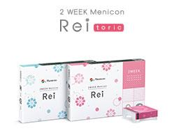 WEEKメニコン Rei